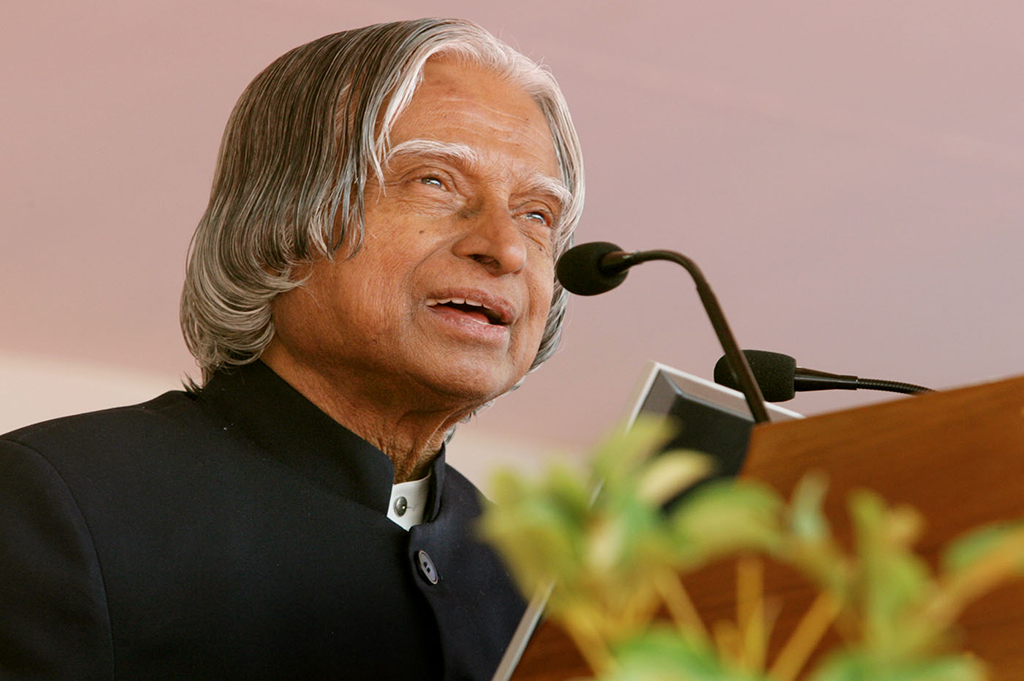 kalam website official announcement